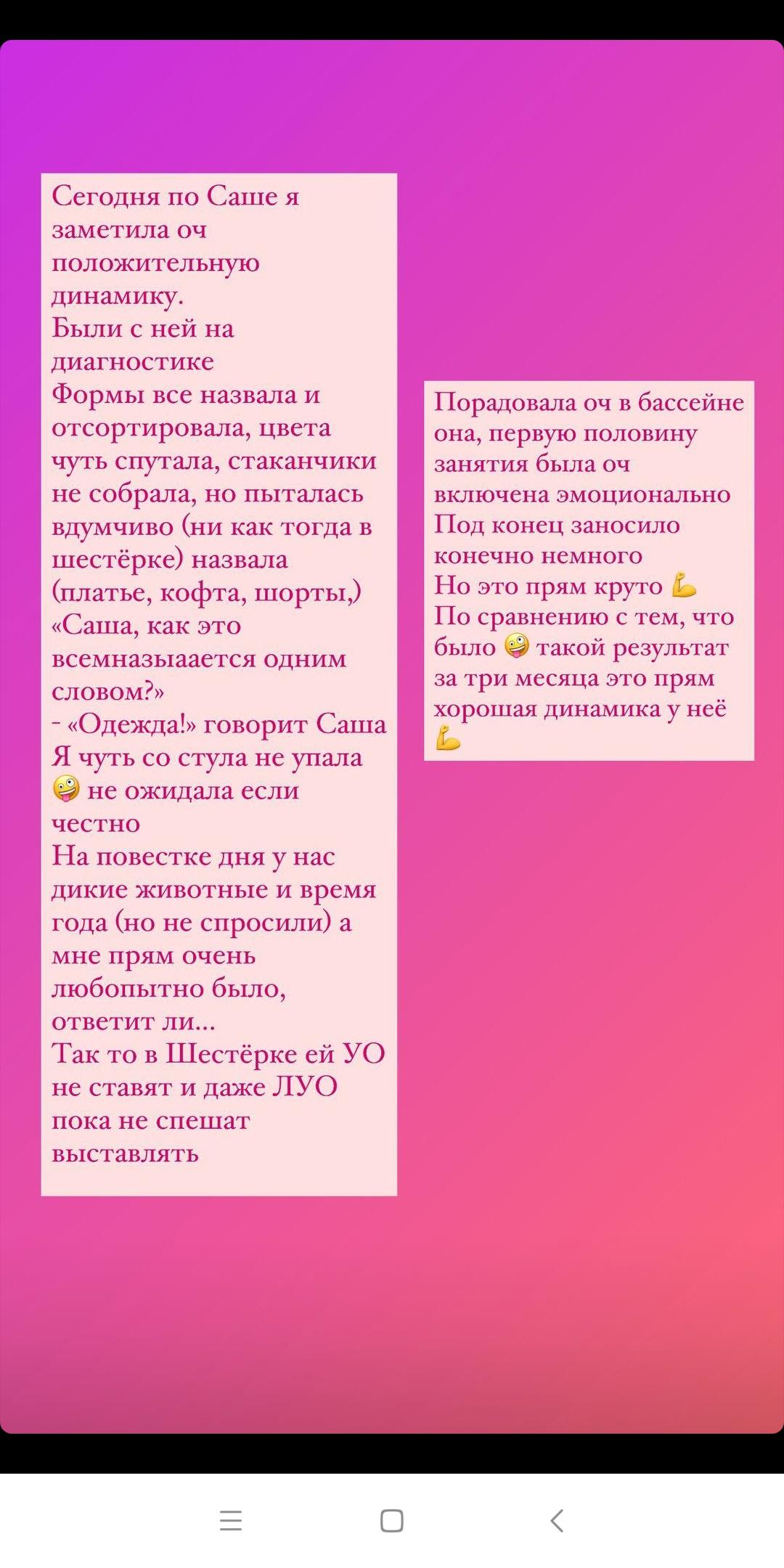 Screenshot_2021-01-14-07-08-17-770_com.instagram.android.png