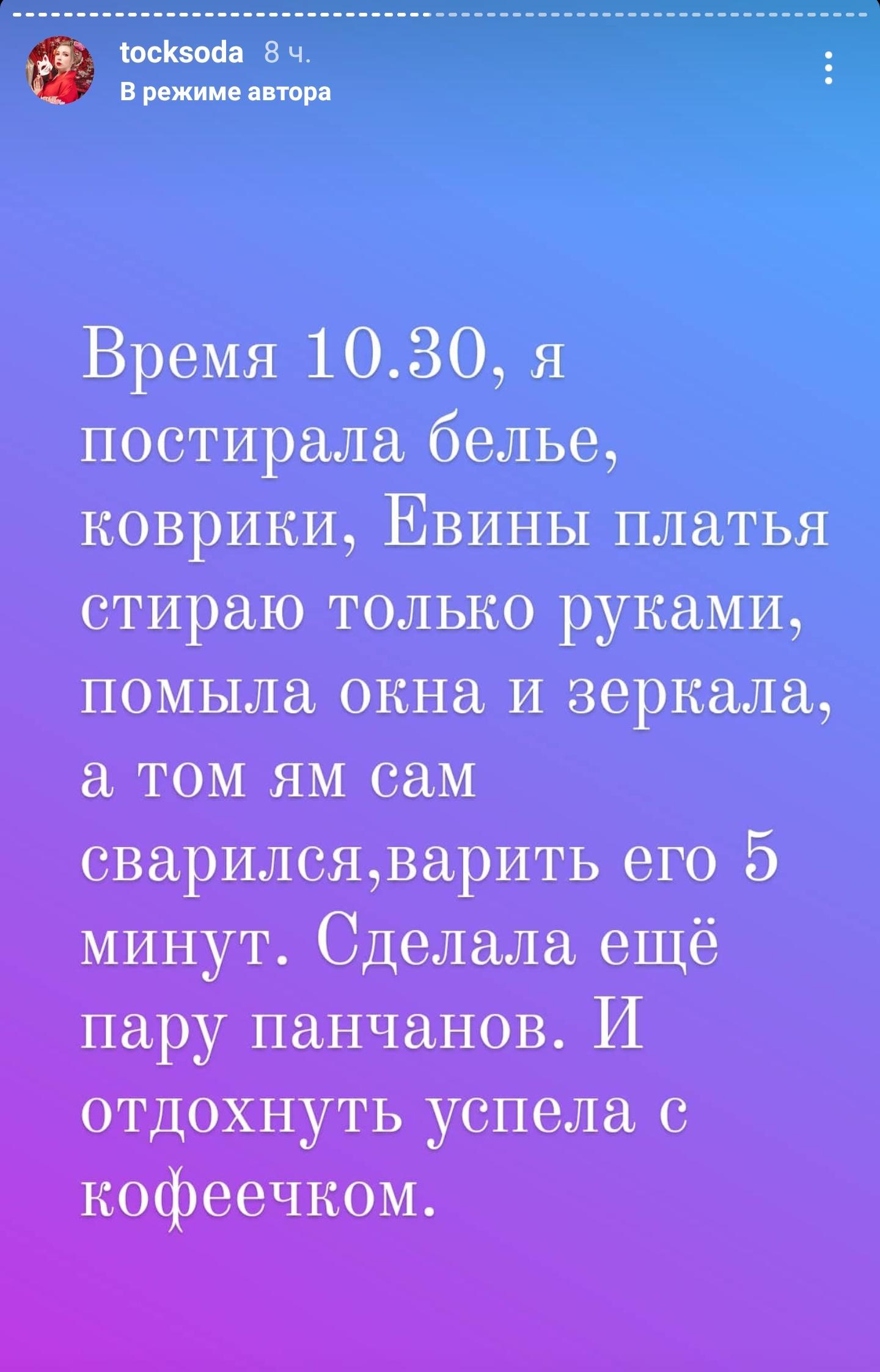 Screenshot_20210408-114231__01.jpg