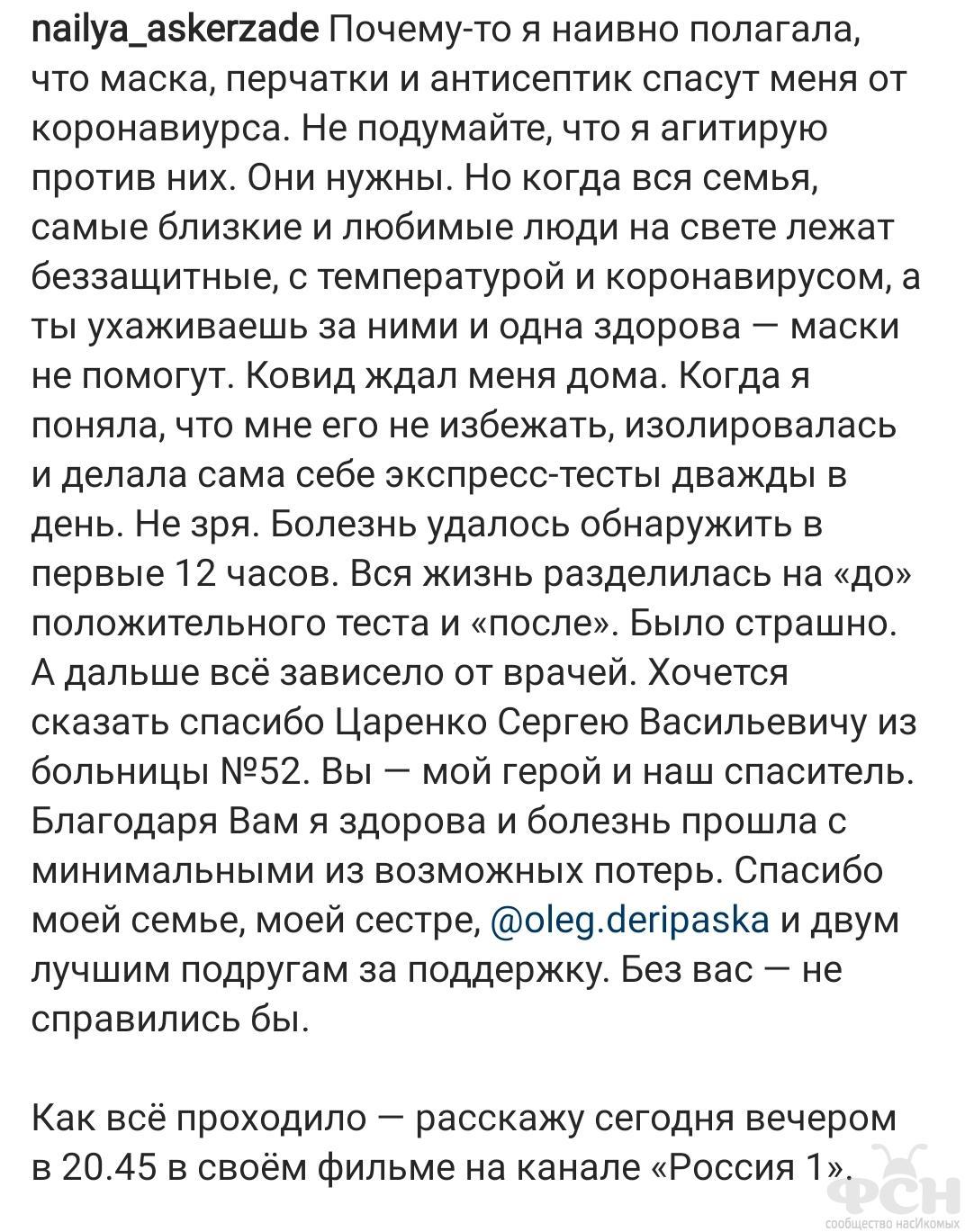 SmartSelect_20200926-140512_Instagram.jpg